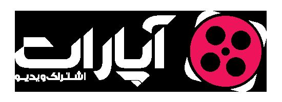 http://www.aparat.com/public/public/images/logo/v2/aparat_logo_fa_color_white_550x200.png