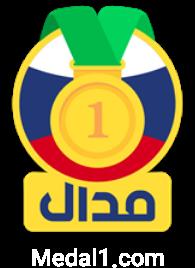Medal1 Logo